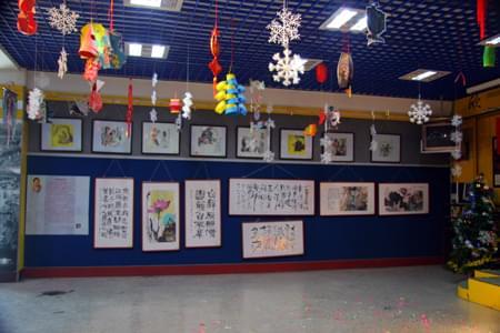 幼儿园画展创意边框